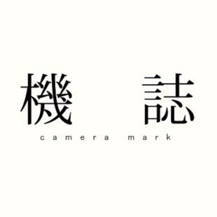 机志_cameramark