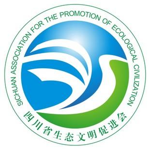 四川生态文明