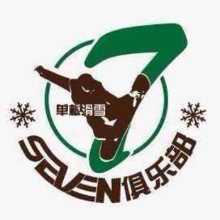 诗和远方滑雪培训机构