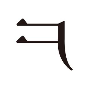 邵飞Design