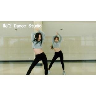 IN2舞蹈工作室
