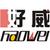 好威-皮革化料生产商