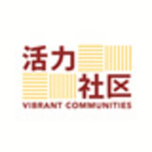 活力_Vibrant