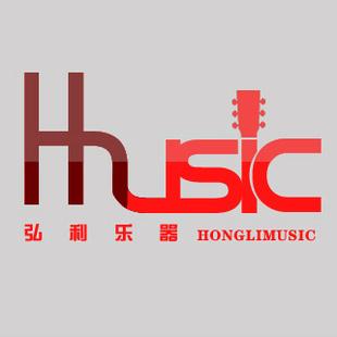 深圳弘利乐器公司