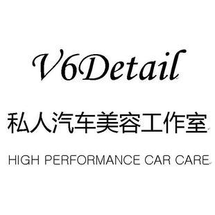 V6detail_博多