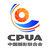 CPUA-中摄联