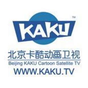 KAKU卡酷少儿频道