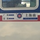 诸暨火车迷-T170