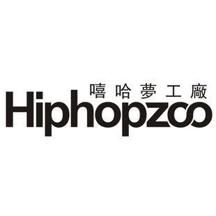 嘻哈梦工厂HipHopZoo
