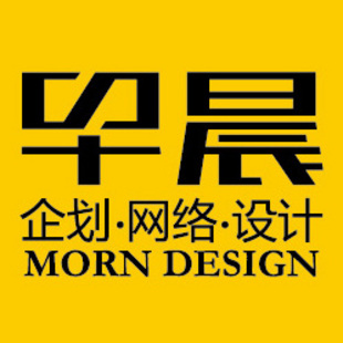 MornDesign