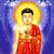 佛教公益电影
