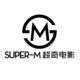SUPER-M超奇电影