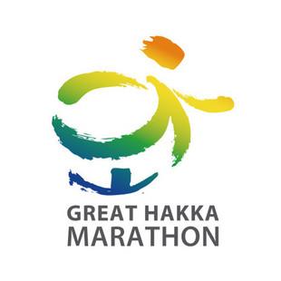 GreatHakkaMarathon