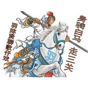 yuxian5228