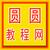 圆圆教程网_软件教程