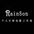 Rainson个人订制电影工作室