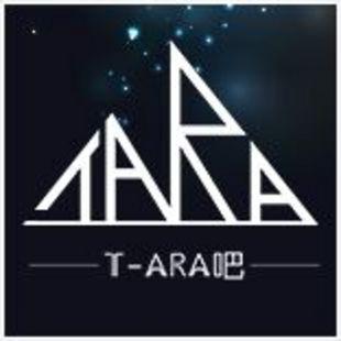 T-ara吧