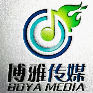 深圳博雅传媒