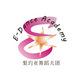 北京梨玓亚国际艺术学院爵士舞