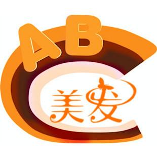 ABC美发网
