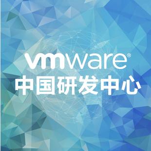VMware研发
