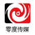 广州零度文化传媒