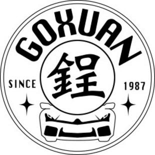 GOXUAN百炫汽车美容