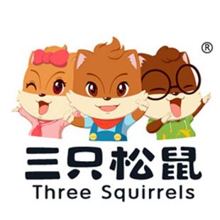 三只松鼠萌宠天团