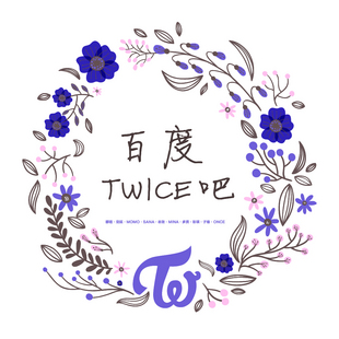TWICE官博