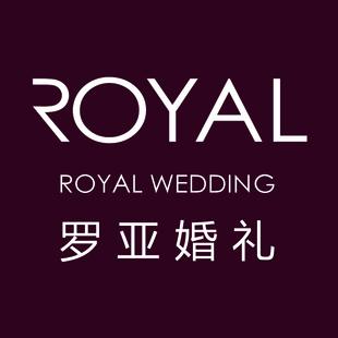 广州罗亚婚礼