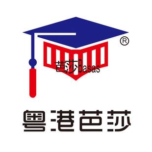 粤港芭莎美业集团