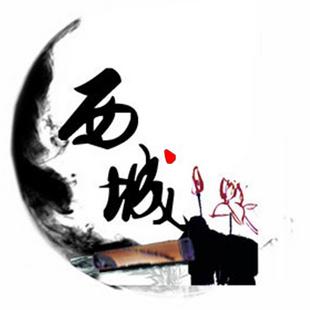 西城古筝艺术培训