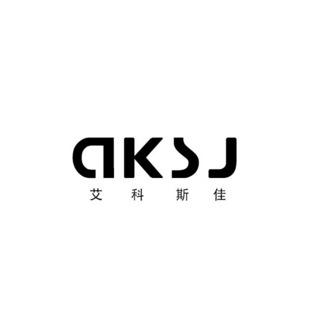 香港艾科斯佳