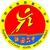 濮阳市油田第六中学