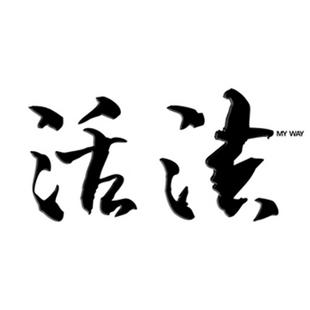 CCTV证券资讯活法栏目