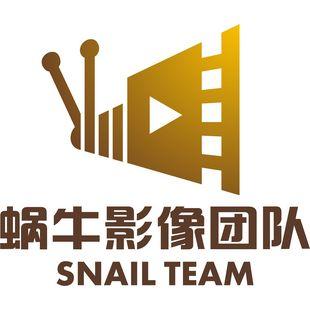 蜗牛影像团队现场剪辑