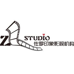 龙泉佐罗印象影视机构