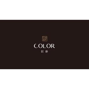匠朴-Color