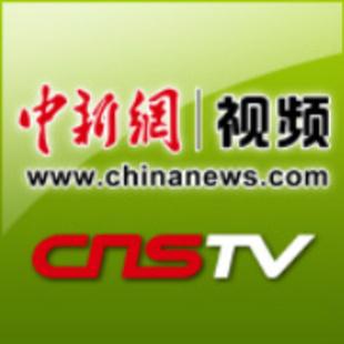 中新视频官网