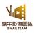 杭州蜗牛影像团队