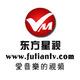 北京东方星视文化
