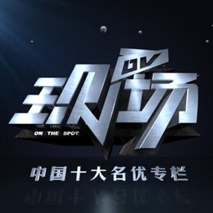 GDTV公共频道