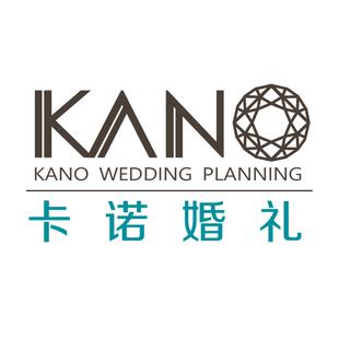 郑州卡诺婚礼