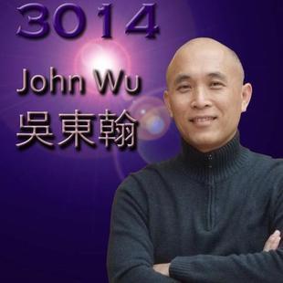 JohnWu吳東翰