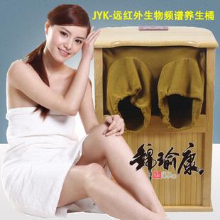 徐州新创汗蒸设备有限公司