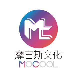 MOCOOL摩古斯文化