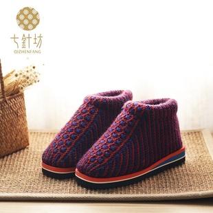 织爱七针坊