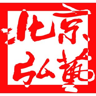 北京弘艺美术培训学校