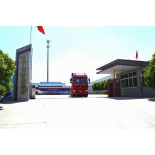 郑州宇晨电缆电线