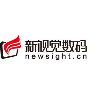 济南宣传片制作新视觉数码